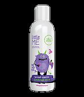 Детский шампунь для волос Бережный уход Виноград, Estel LITTLE ME, 200 мл.