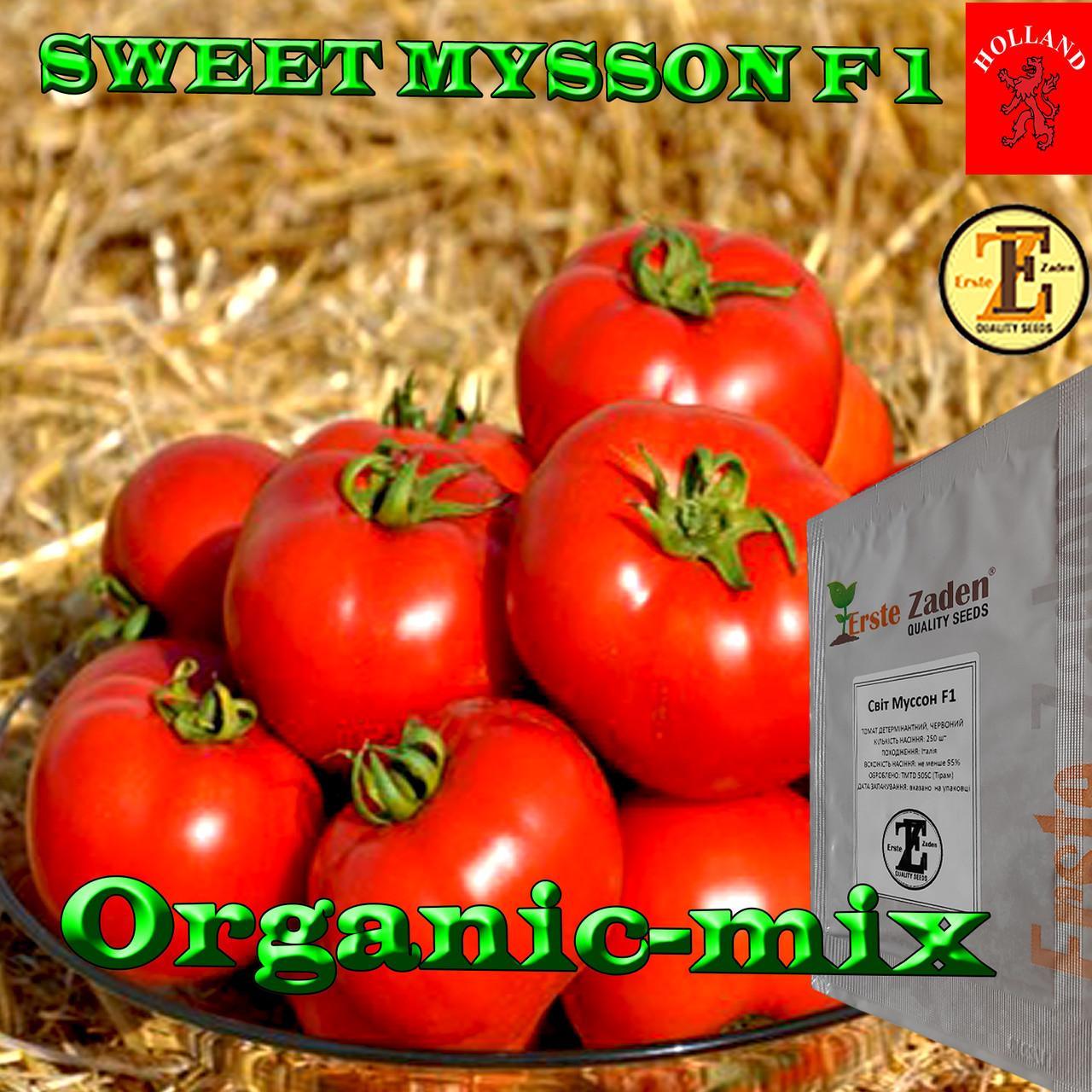 Семена, томат СВИТ МУССОН F1 / SWEET MYSSON F1 (крупный высокоурожайный) ТМ Erste Zaden, 250 семян