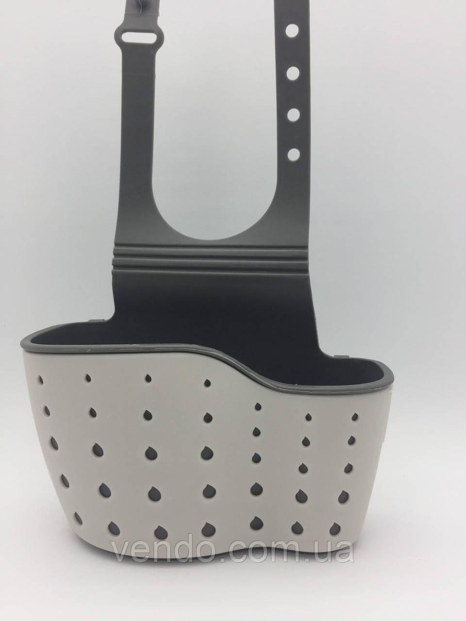 Кухонный органайзер для губок (бело-серый)