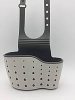 Кухонный органайзер для губок (бело-серый), фото 1