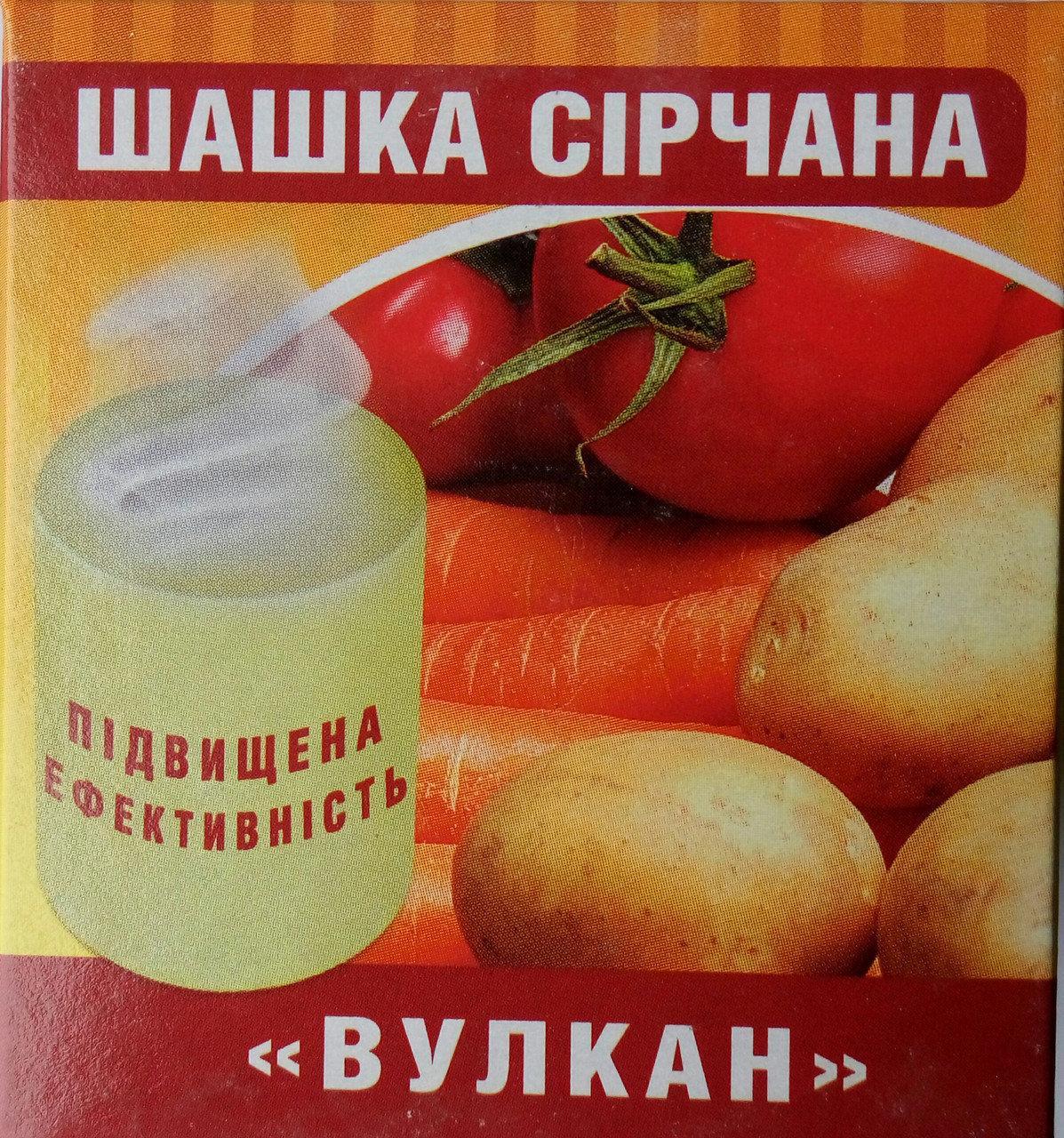 Шашка серная Вулкан для дезинфекции помещений 300г
