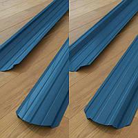 Штакетник Синий Корея двух сторон рал 5005 глянец 0,45 мм