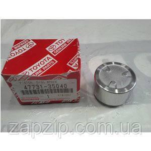 Поршень переднего тормозного суп. LC120 TOYOTA 47731-35040