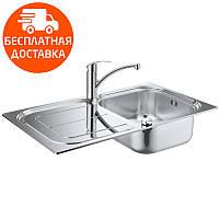 Мойка для кухни + однорычажный смеситель Grohe EX Sink K300 31565SD0 нержавеющая сталь