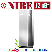 Тепловой насос грунт-вода Nibe F1255-12 E 12кВт