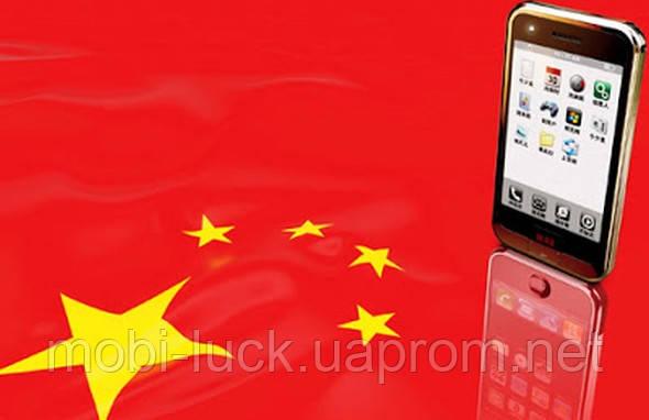 Китайские телефоны и смартфоны - это всегда выгодно и доступно!!!
