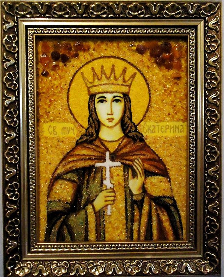 Именная икона Екатерина іі-51 15*20