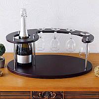 Набор для вина на 4 рюмки-Подиум SS07267 мини бар мини-бар