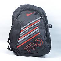Спортивный мужской рюкзак Nike