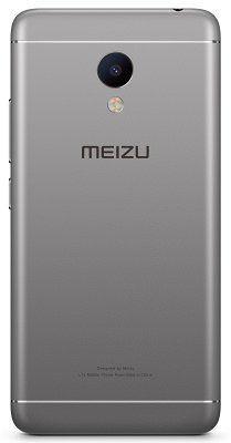 Задняя крышка корпуса Meizu M3S (Y685) Original Grey