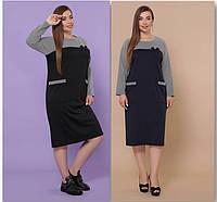 Женское двухцветное платье, фото 1