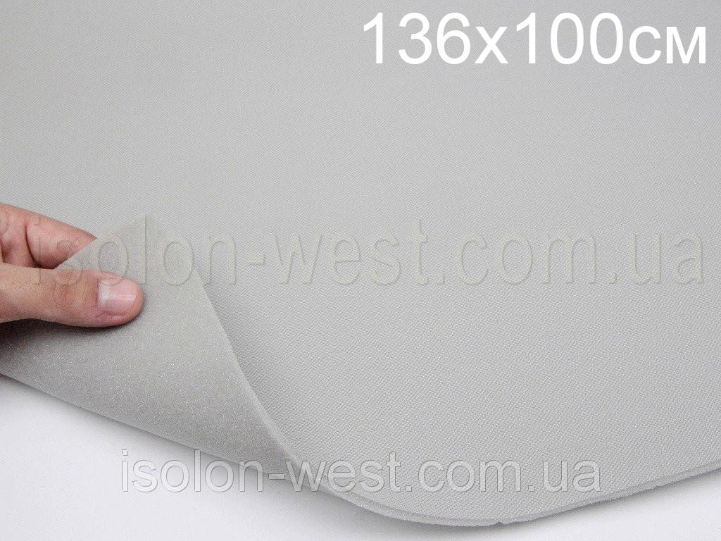 Ткань оригинальная потолочная (Германия), светло-серая tp-20,полиэстер на поролоне (Кусок размером 136х100см)