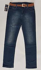Синие джинсы «Altun» для мальчика ростом 146-170