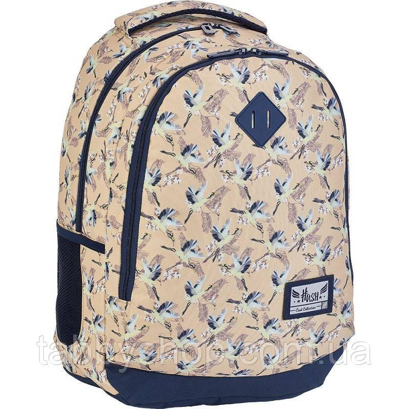 Рюкзак подростковый Hash 2 HS-165