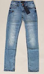 Голубые прямые джинсы для мальчиков (Турция)