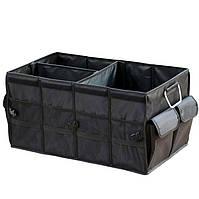 Складной органайзер ящик в багажник автомобиля АО-401-Б