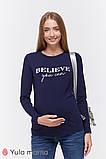 Лонгслив для беременных и кормящих Tailer NR-39.012, фото 2