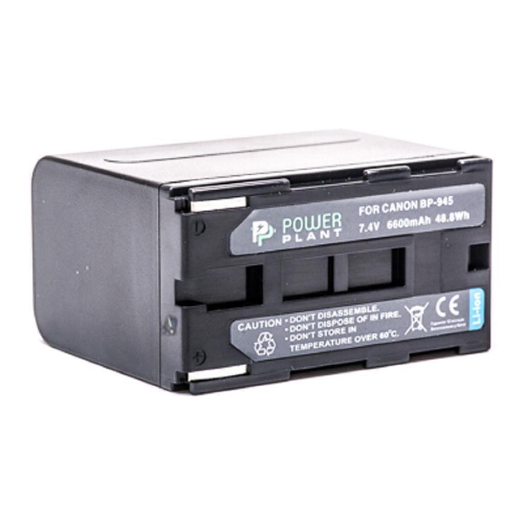 Аккумулятор к фото/видео PowerPlant Canon BP-945 (DV00DV1018)