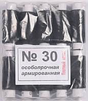 Нить швейная №30 черная