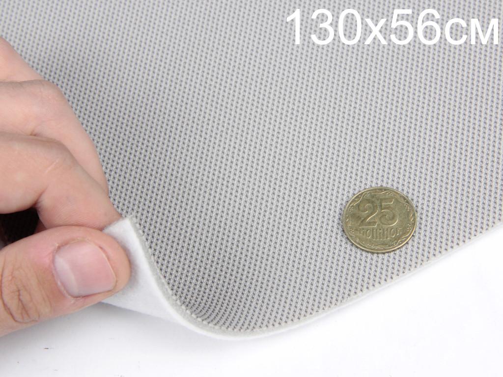 Ткань оригинальная потолочная (Германия), светло-серая tp-23, полиэстер на поролоне и войлоке, размер 130х97см