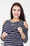 Лонгслив для беременных и кормящих Nadina NR-18.021, фото 3