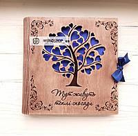 Фотоальбом из дерева на свадьбу