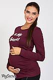 Лонгслив для беременных и кормящих Rubi NR-37.041, фото 2