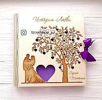 Фотоальбом из дерева. Подарок на свадьбу или годовщину