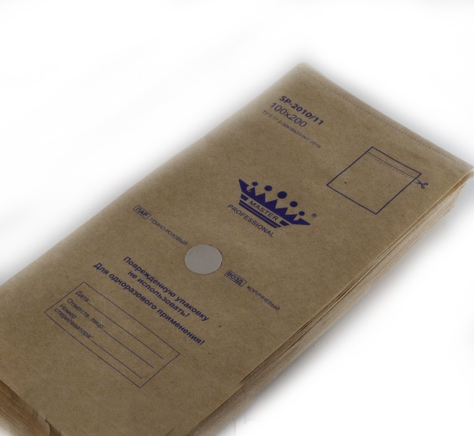 Крафт-пакет Master Professional 100x200 (1 штука)