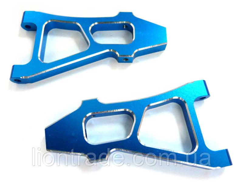 (08037) Blue Alum Front Lower Arm 2P