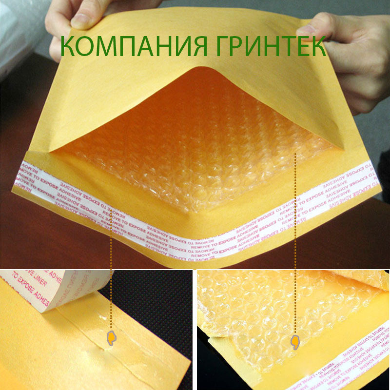 Конверт Бандерольный CD 180х160 Экстра