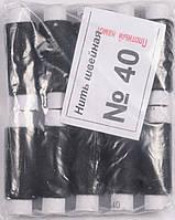 Нить швейная №40 черная