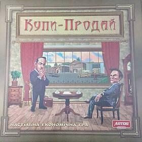 """Наст. игра """"Купи-Продай"""" Ост. /6/"""