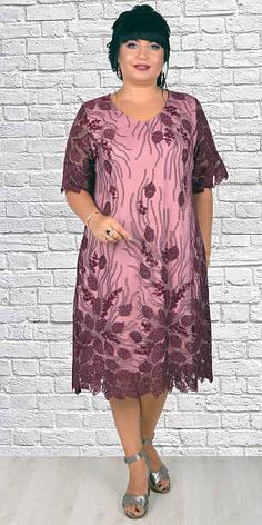 Женское экстравагантное платье свободного кроя больших размеров ( 52-58 р-ры ), фото 2