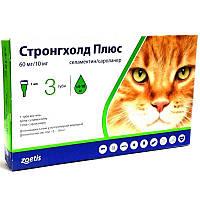 Капли против блох для котов Stronghold Plus (Стронгхолд Плюс) 5 - 10кг. (1 пипетка)