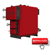 Altep MAX (95-800 кВт)