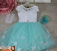 Бальное пышное платье на утренник и праздник бабочки на  4, 5, 6, 7, 8 лет мята