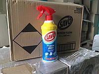 SAVO Средство от плесени и грибка