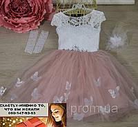 Бальное пышное платье на утренник и праздник бабочки на  4, 5, 6, 7, 8 лет пудра