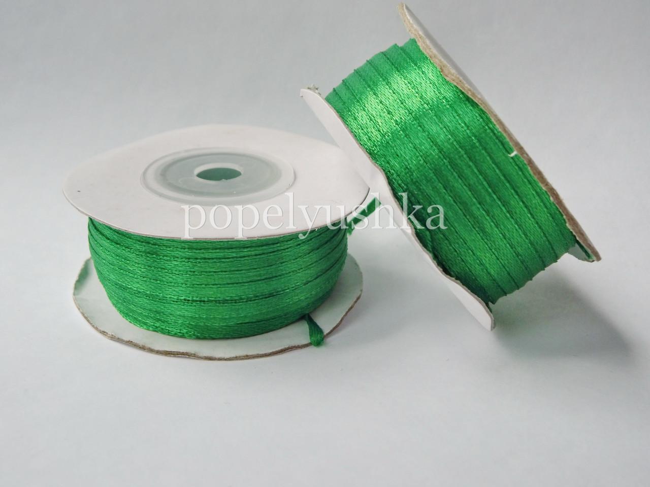 Стрічка атласна 0,3см зелена (10м)
