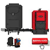 Altep Bio (95-1500 кВт)