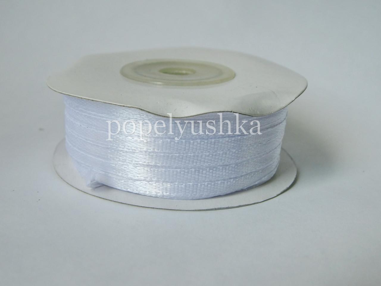 Стрічка атласна 0,3 см біла (10м)