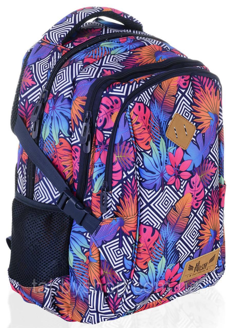 Рюкзак подростковый Hash HS-09
