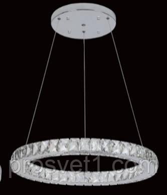 Люстра Melody подвесная LED X1803/700 хром