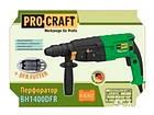 Перфоратор прямий ProCraft BH-1400 DFR + Болгарка ProCraft PW 125 1100, фото 5