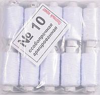 Нить швейная №10 белая