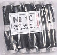 Нить швейная №10 черная