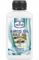 Масло холодильное компрессорное EUROL AIRCO OIL PAG 46