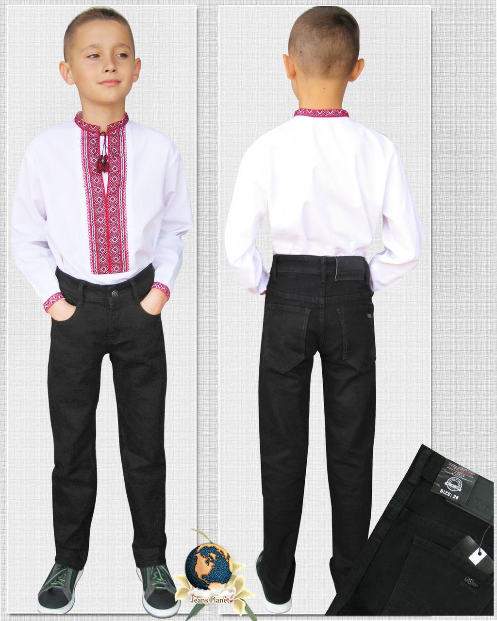 Джинсы школьные на мальчика подростка зауженные чёрного цвета 30 размер