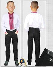 Джинсы школьные на мальчика подростка зауженные чёрного цвета